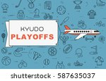 "airplane with banner ""kyudo... 