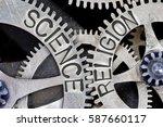 macro photo of tooth wheel... | Shutterstock . vector #587660117