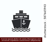 ship icon  vector illustration. ... | Shutterstock .eps vector #587665943