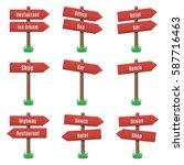 vector set of wooden arrow... | Shutterstock .eps vector #587716463