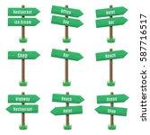 vector set of wooden arrow... | Shutterstock .eps vector #587716517