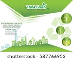 ecology connection  concept...   Shutterstock .eps vector #587766953