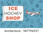 """airplane with banner """"ice...   Shutterstock .eps vector #587796557"""