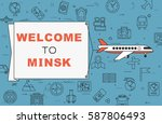 """airplane with banner """"welcome...   Shutterstock .eps vector #587806493"""