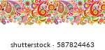seamless decorative border with ... | Shutterstock .eps vector #587824463