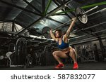 focused on success. low angle...   Shutterstock . vector #587832077