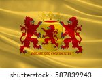 flag of south holland is a... | Shutterstock . vector #587839943