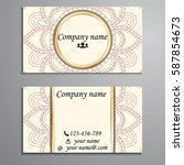 visiting card and business card ... | Shutterstock .eps vector #587854673