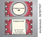 visiting card and business card ... | Shutterstock .eps vector #587857937