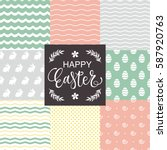 hand drawn seamless pattern set ... | Shutterstock .eps vector #587920763