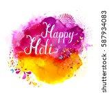 holi festival vector banner... | Shutterstock .eps vector #587934083