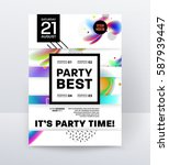 invitation disco party poster... | Shutterstock .eps vector #587939447