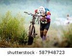 Athlete Cyclist Mountainbiker...