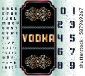 vodka font handwritten vector...   Shutterstock .eps vector #587969267