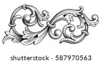 vintage baroque victorian frame ... | Shutterstock .eps vector #587970563