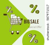 big sale banner design for shop ... | Shutterstock .eps vector #587971517