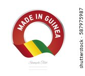 made in guinea flag red color... | Shutterstock .eps vector #587975987