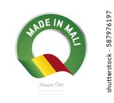made in mali flag green color... | Shutterstock .eps vector #587976197