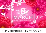 8 march happy women s day in... | Shutterstock .eps vector #587977787