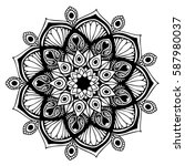 mandalas for coloring book.... | Shutterstock .eps vector #587980037