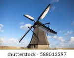 The Old Dutch Windmills ...
