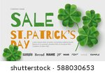 template design sales banner on ... | Shutterstock .eps vector #588030653