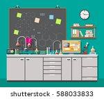 laboratory equipment  jars ... | Shutterstock .eps vector #588033833