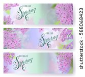 spring background with pink and ... | Shutterstock .eps vector #588068423