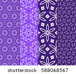 set of modern floral pattern of ... | Shutterstock .eps vector #588068567