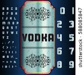 vodka font script typeface ... | Shutterstock .eps vector #588085847