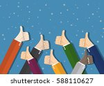 businessmans hands hold thumbs... | Shutterstock .eps vector #588110627