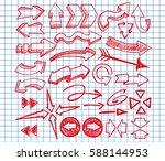 arrows set on copybook... | Shutterstock .eps vector #588144953