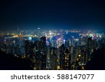 top view of hong kong skyline... | Shutterstock . vector #588147077
