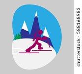 biathlon  sport  icon  logo ...   Shutterstock .eps vector #588168983