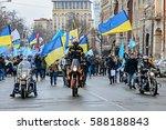 kyiv  ukraine   february 26 ... | Shutterstock . vector #588188843