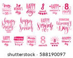 happy woman's day handwritten... | Shutterstock .eps vector #588190097