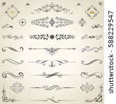 vector set of ornate... | Shutterstock .eps vector #588229547