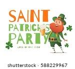 banner design template party st.... | Shutterstock .eps vector #588229967
