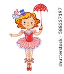 cute circus girl illustration.... | Shutterstock .eps vector #588237197