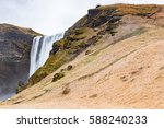 skogafoss in iceland. majestic...   Shutterstock . vector #588240233