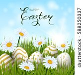 happy easter card with eggs ... | Shutterstock .eps vector #588250337