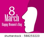 happy women's day greeting card.... | Shutterstock .eps vector #588253223