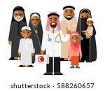 family muslim arabic doctor... | Shutterstock .eps vector #588260657
