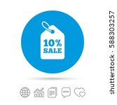 10  sale price tag sign icon....   Shutterstock .eps vector #588303257