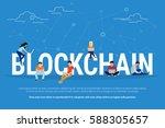 blockchain concept illustration ... | Shutterstock .eps vector #588305657