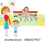 children on waiting list... | Shutterstock .eps vector #588307967