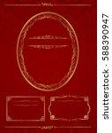 frame set vector  | Shutterstock .eps vector #588390947