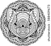 coloring page for adults.... | Shutterstock .eps vector #588409673