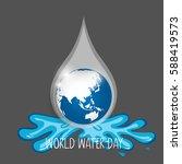 world water day background... | Shutterstock .eps vector #588419573
