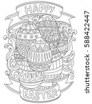 vector illustration of happy... | Shutterstock .eps vector #588422447